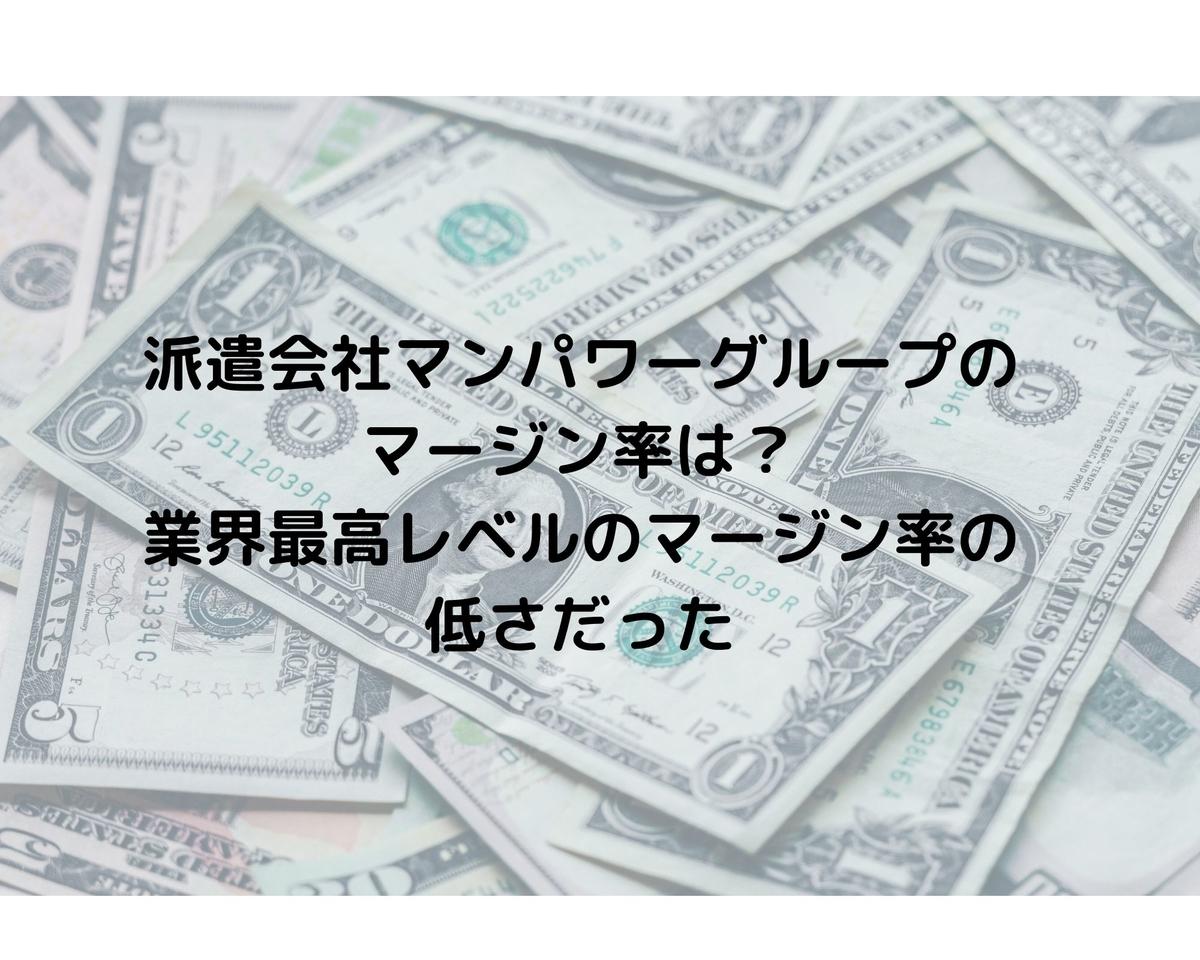 f:id:howtotentsuma:20200402210748j:plain