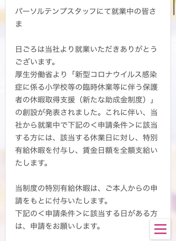 f:id:howtotentsuma:20200407201248j:plain