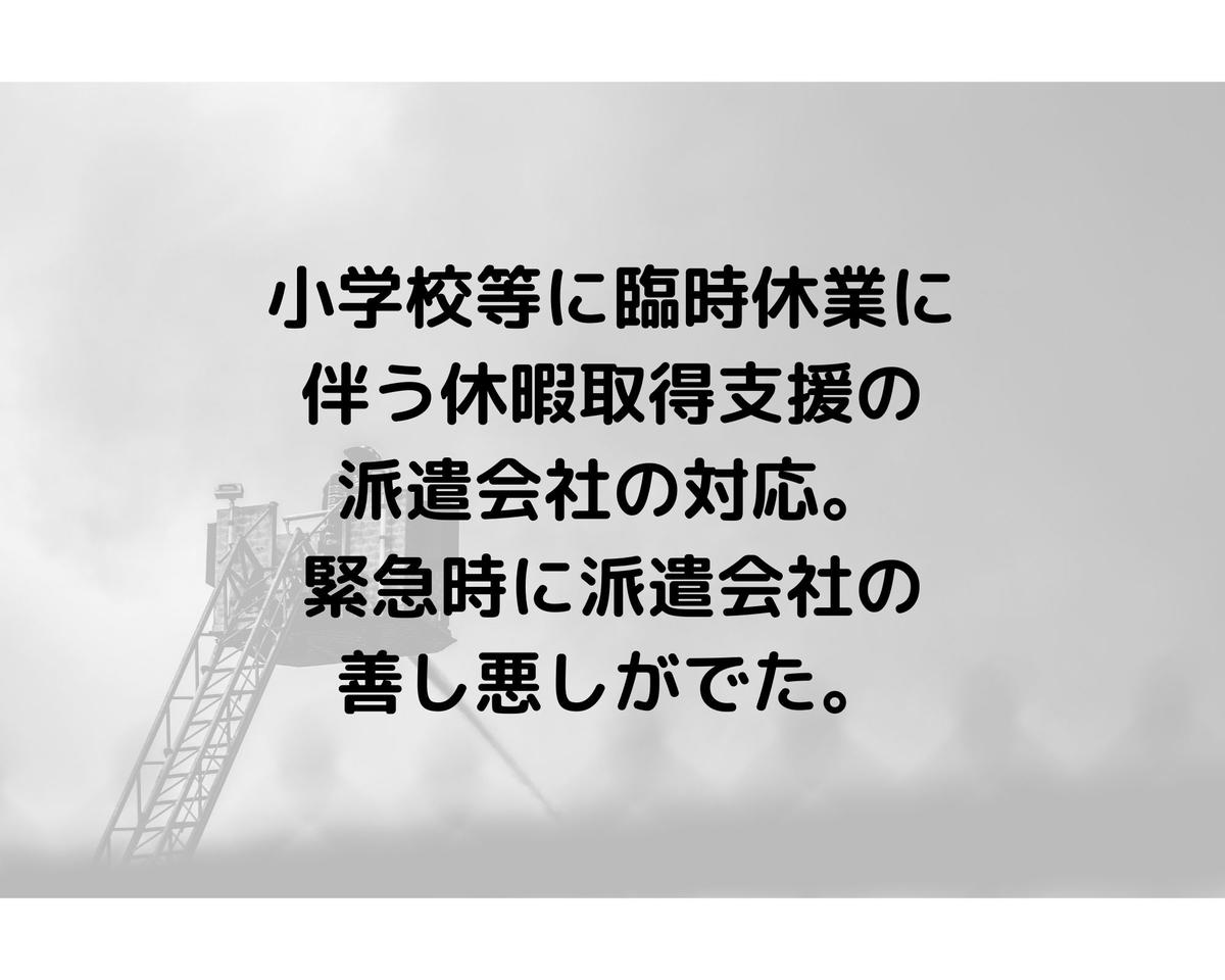f:id:howtotentsuma:20200407202313j:plain