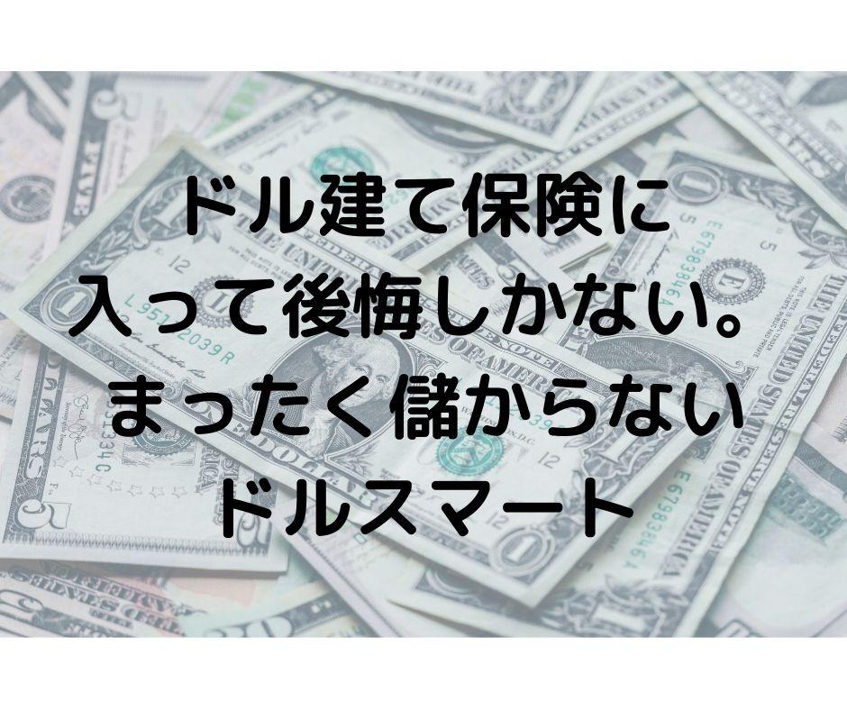 f:id:howtotentsuma:20200507201440j:plain