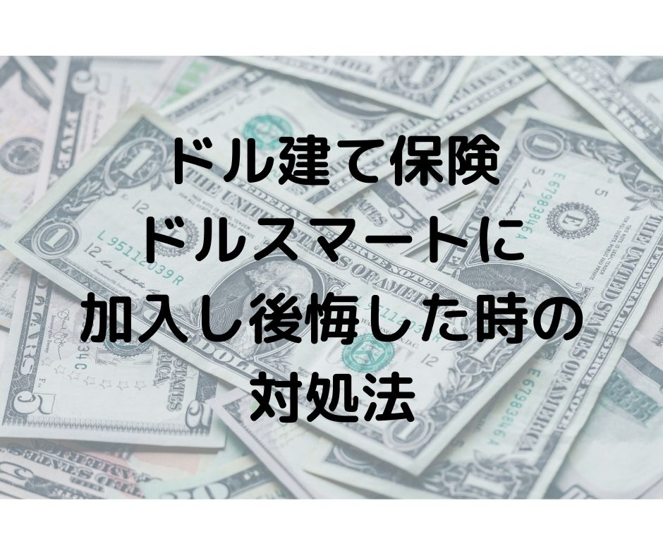 f:id:howtotentsuma:20200509104904j:plain