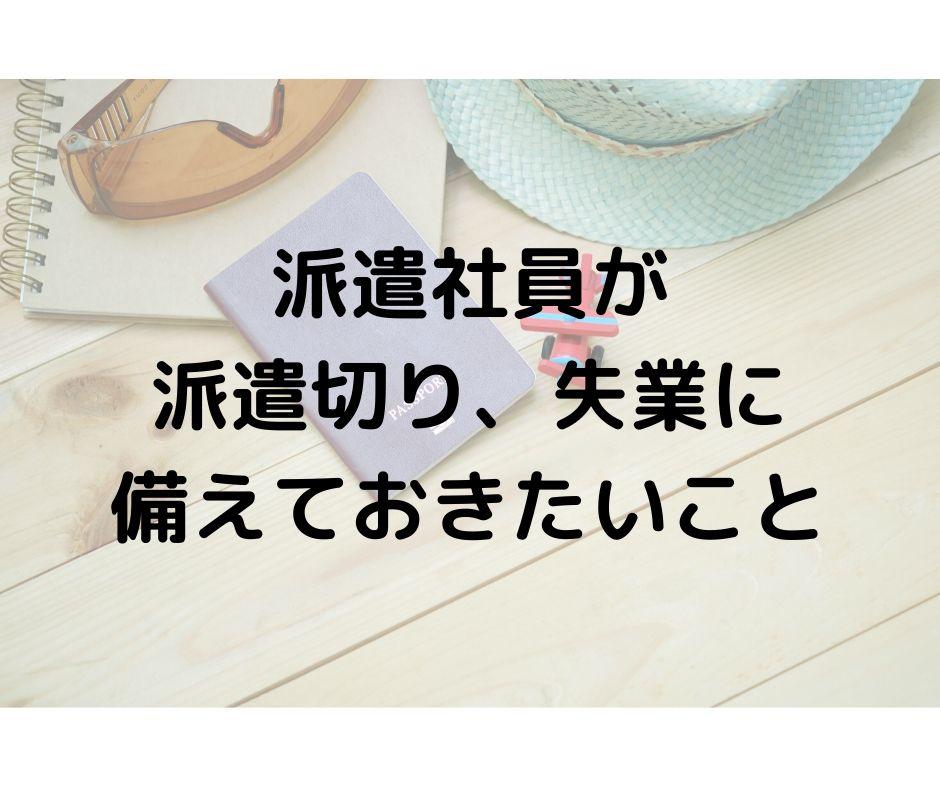 f:id:howtotentsuma:20200520124037j:plain