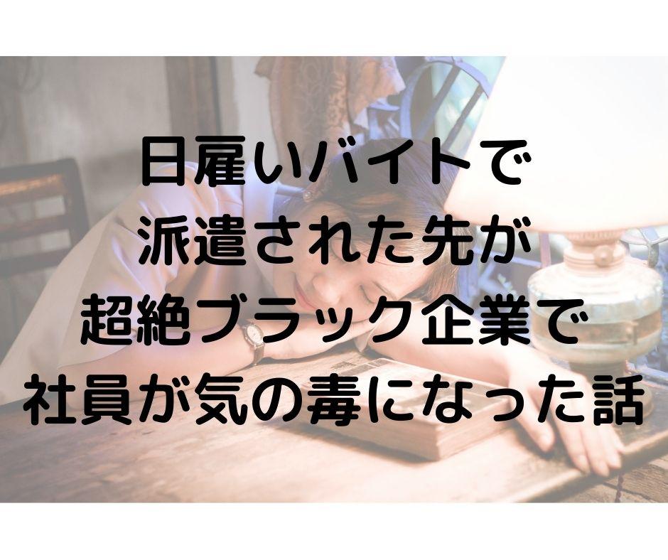 f:id:howtotentsuma:20201023120357j:plain