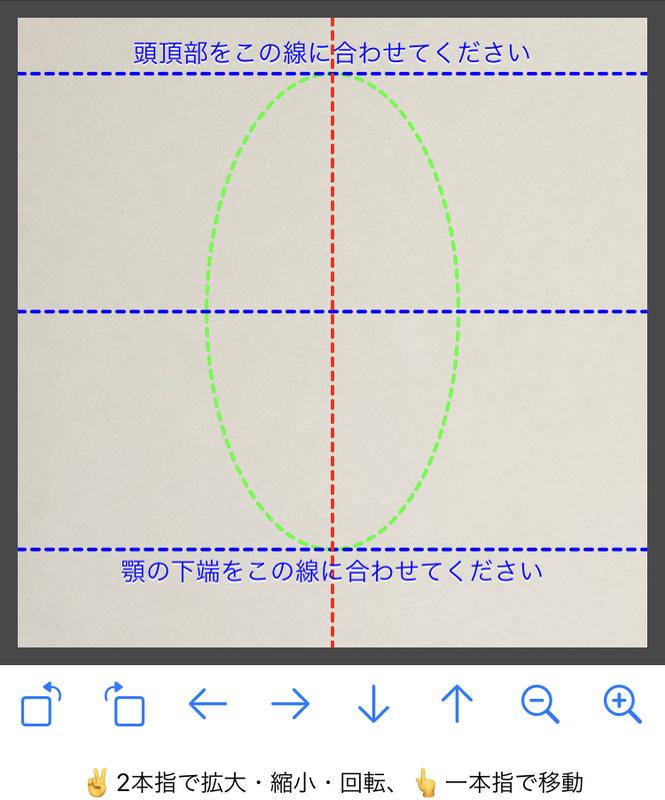 f:id:howtotentsuma:20201127110553j:plain