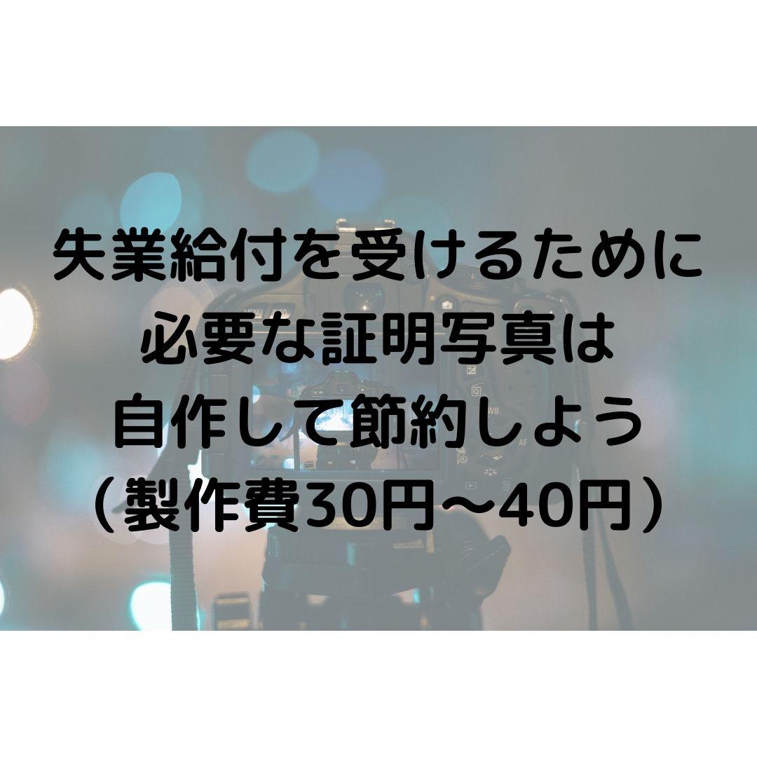 f:id:howtotentsuma:20201127114103j:plain