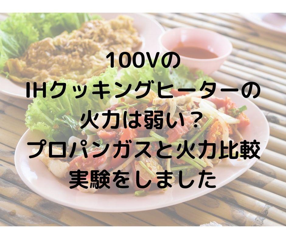 f:id:howtotentsuma:20201203120057j:plain