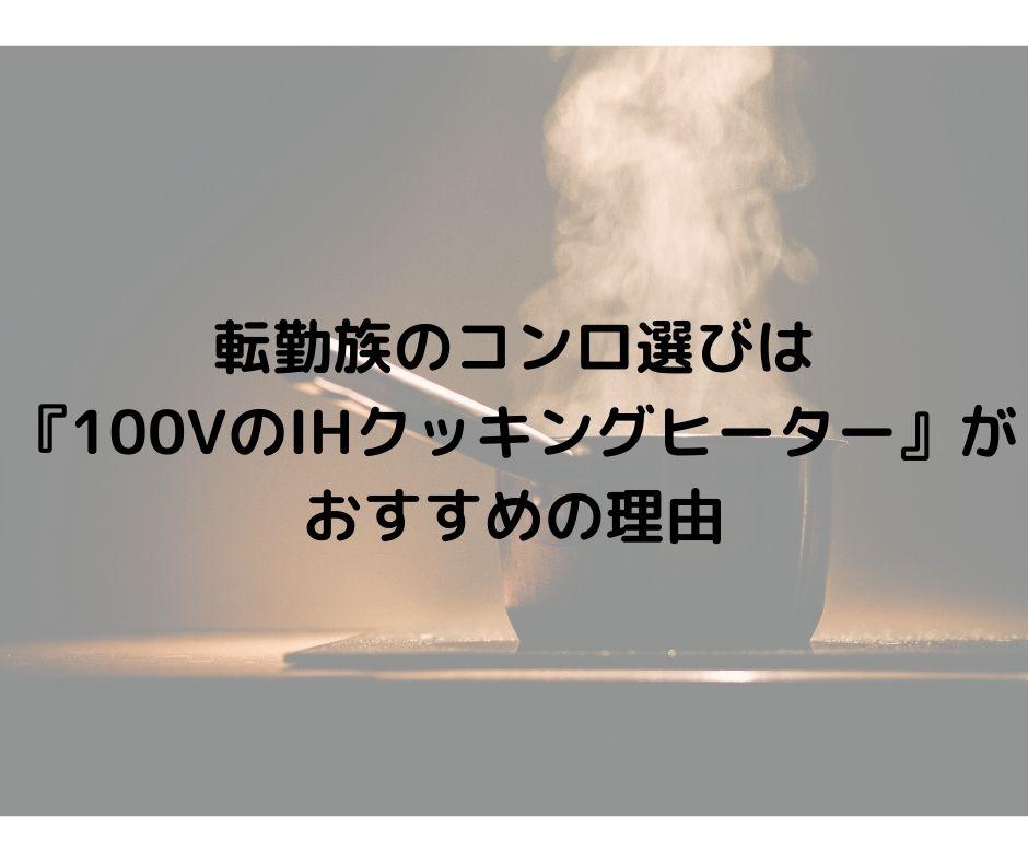 f:id:howtotentsuma:20201218174243j:plain