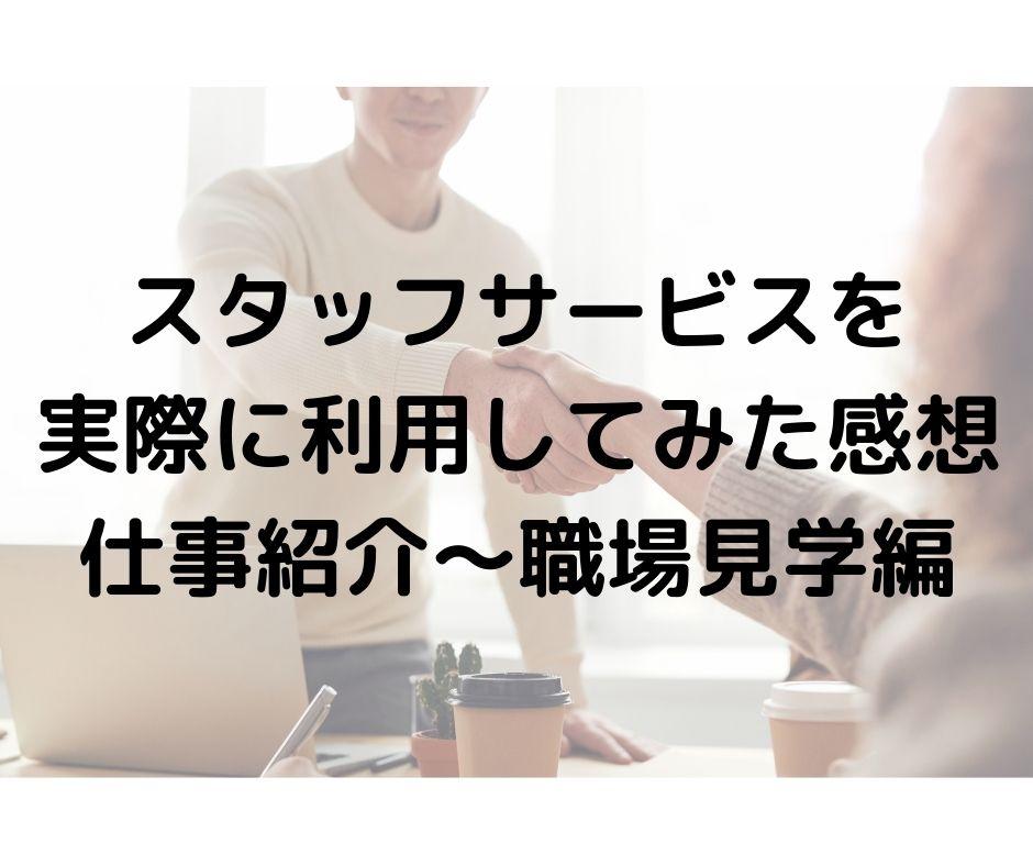 f:id:howtotentsuma:20210121175102j:plain