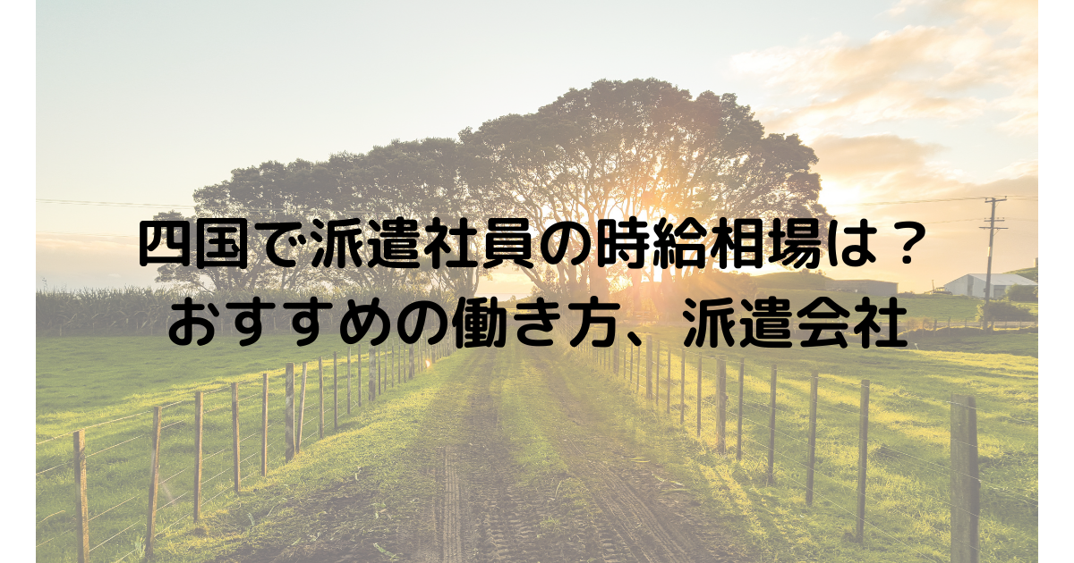 f:id:howtotentsuma:20210225141233p:plain