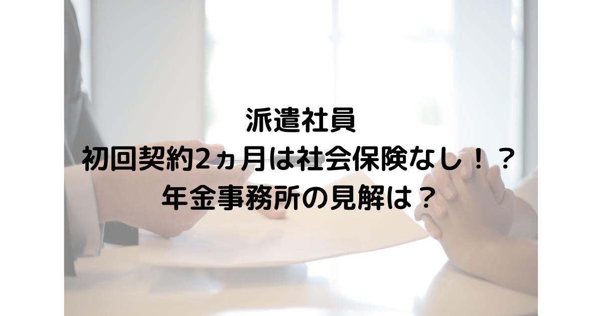 https://cdn-ak.f.st-hatena.com/images/fotolife/h/howtotentsuma/20210322/20210322113331.png