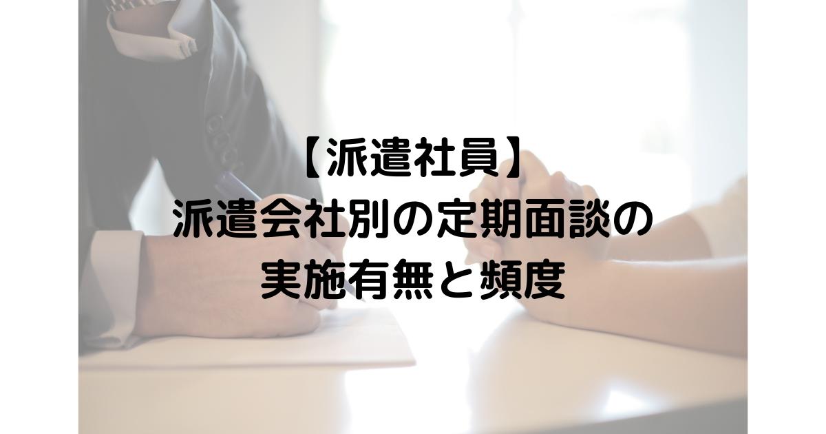 f:id:howtotentsuma:20210415111900p:plain