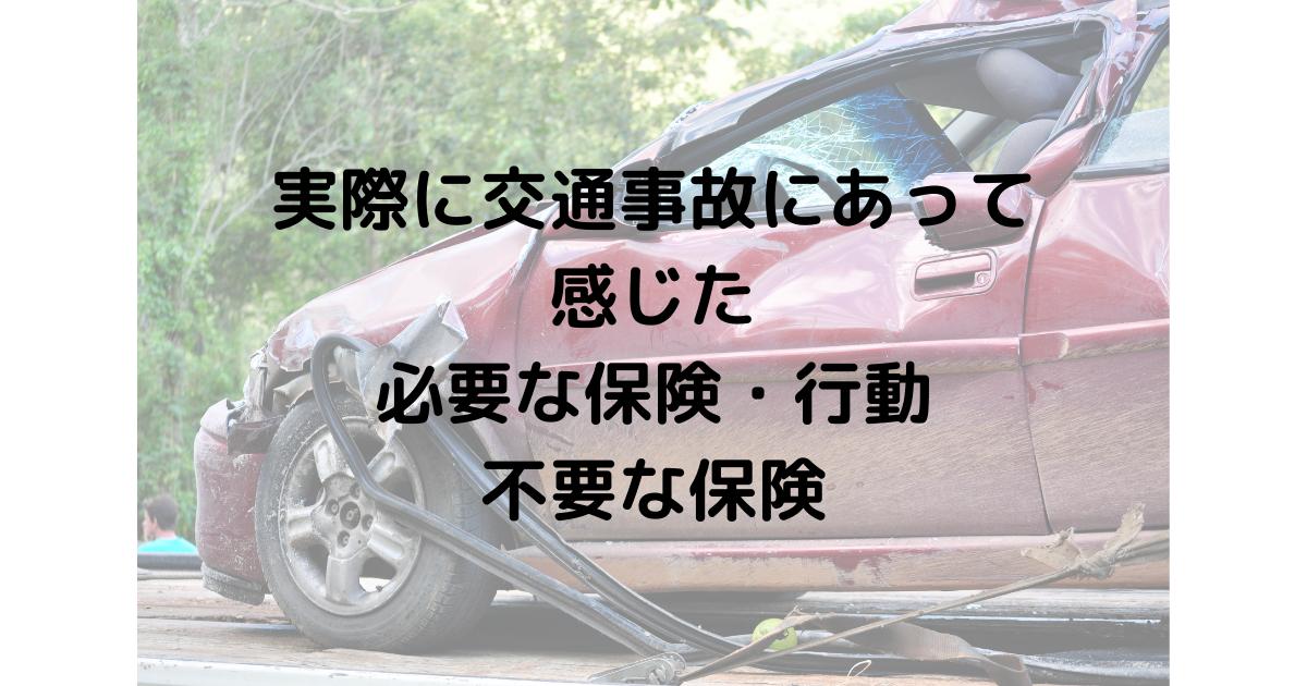 f:id:howtotentsuma:20210419113807p:plain