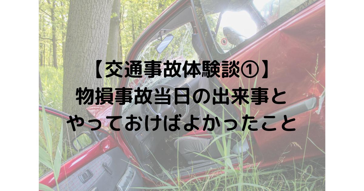 f:id:howtotentsuma:20210423122438p:plain