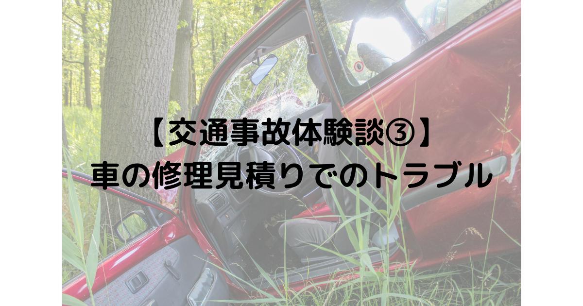 f:id:howtotentsuma:20210427112504p:plain
