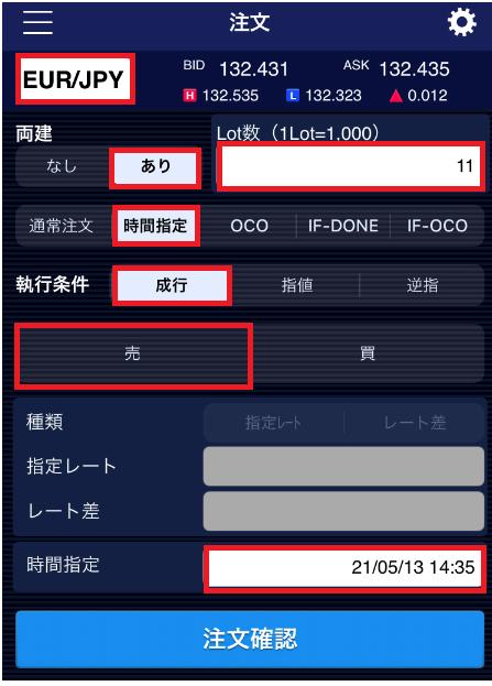f:id:howtotentsuma:20210513144004p:plain