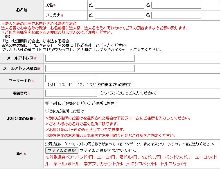f:id:howtotentsuma:20210513152253p:plain