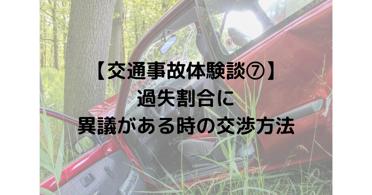 f:id:howtotentsuma:20210519104744p:plain