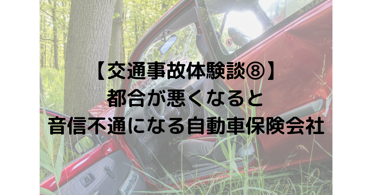 f:id:howtotentsuma:20210520100059p:plain