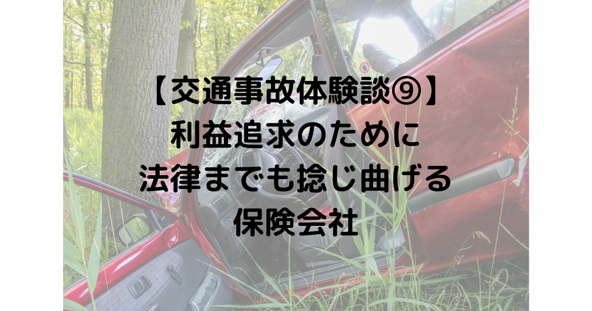 f:id:howtotentsuma:20210521110025p:plain