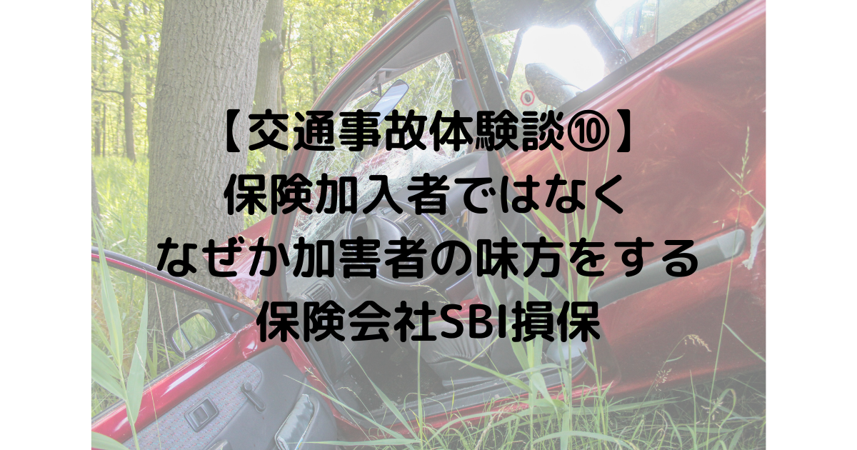 f:id:howtotentsuma:20210524123903p:plain
