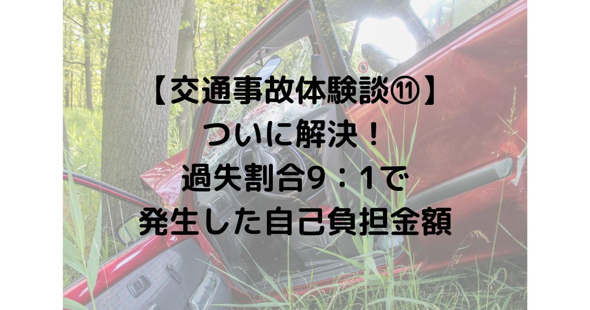 f:id:howtotentsuma:20210527105503p:plain