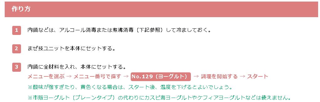 f:id:howtotentsuma:20210608114354p:plain