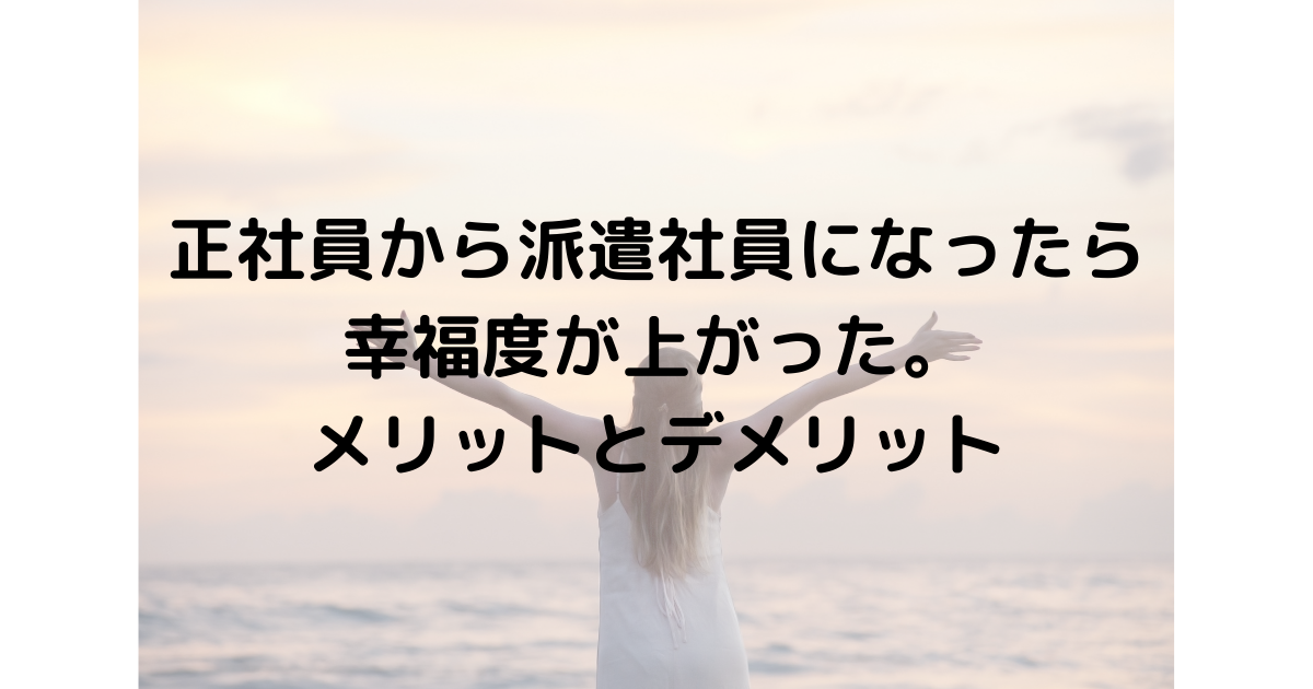 f:id:howtotentsuma:20210608152600p:plain