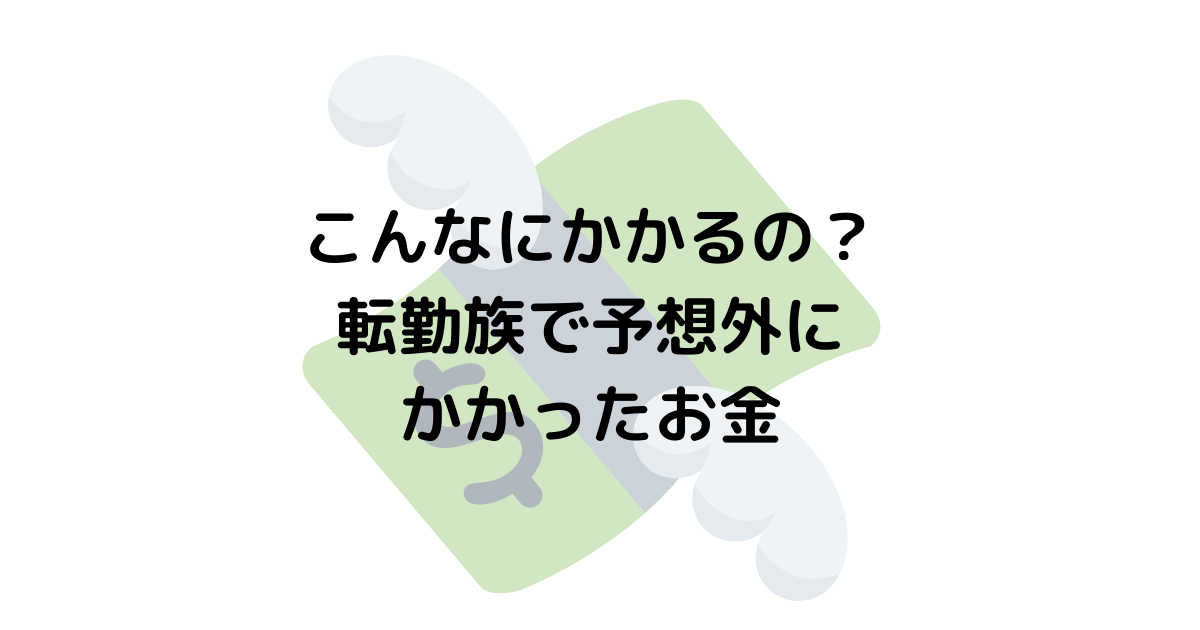 f:id:howtotentsuma:20210610153249p:plain
