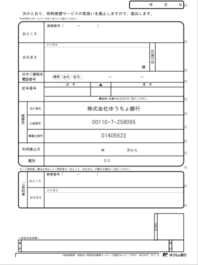 f:id:howtotentsuma:20210611135810p:plain