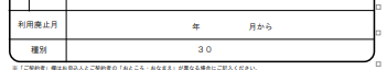 f:id:howtotentsuma:20210611141654p:plain