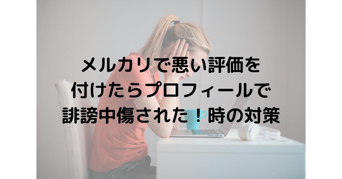f:id:howtotentsuma:20210615150459p:plain