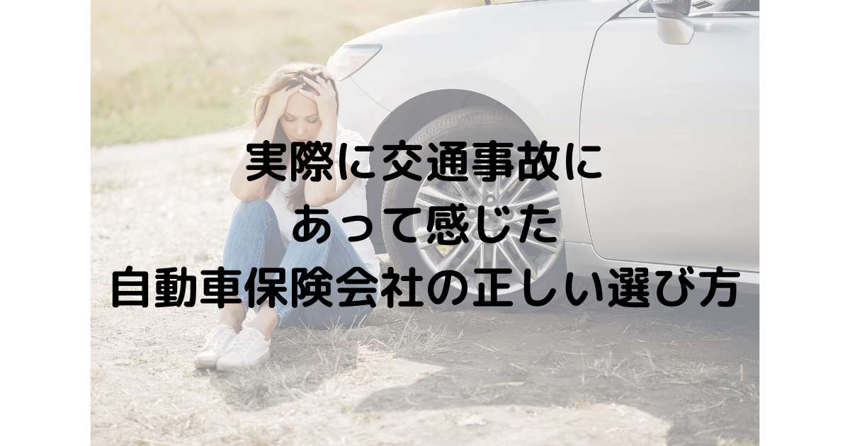 f:id:howtotentsuma:20210621105909p:plain
