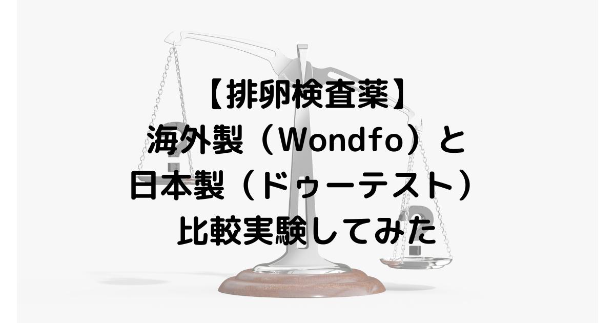 f:id:howtotentsuma:20210812150125p:plain