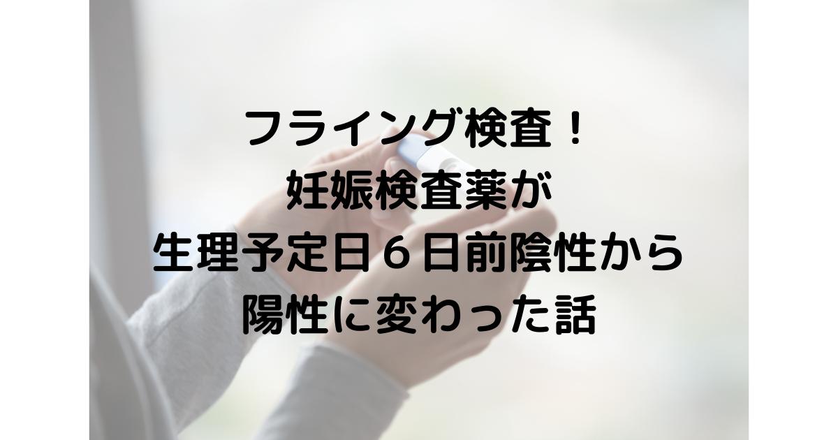 f:id:howtotentsuma:20210902153439p:plain