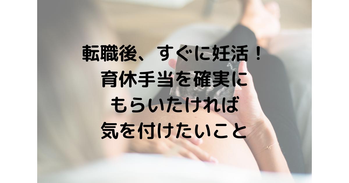 f:id:howtotentsuma:20210908152621p:plain