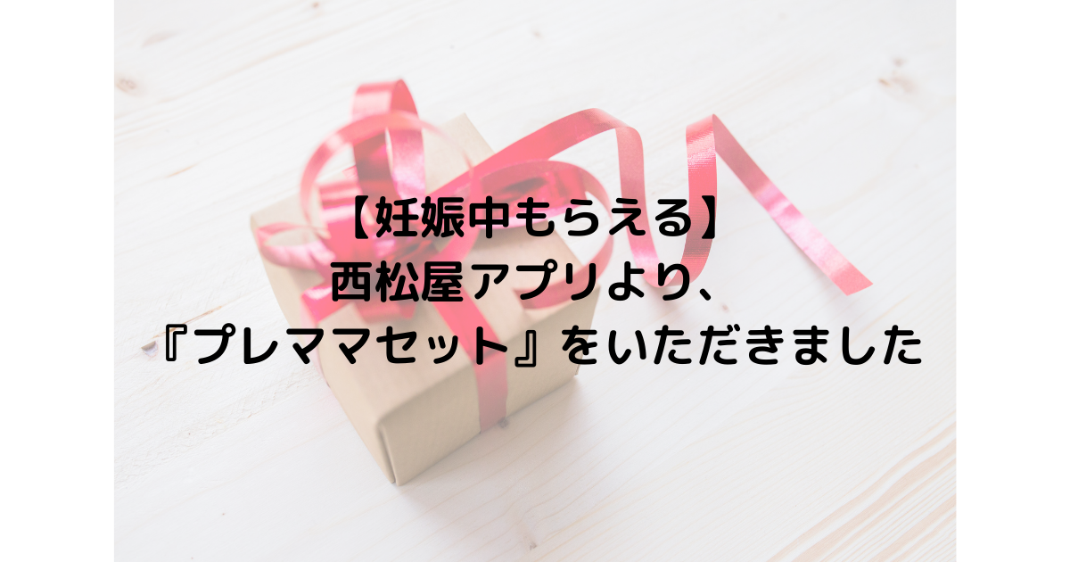 f:id:howtotentsuma:20211005104622p:plain