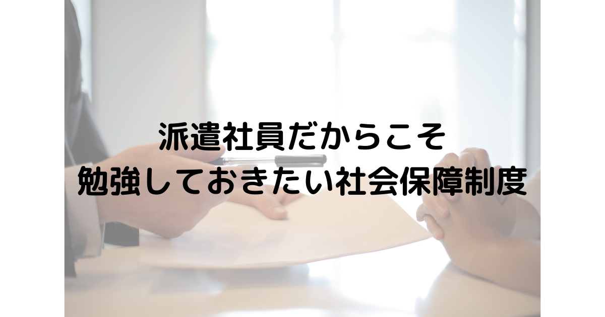 f:id:howtotentsuma:20211013141233p:plain
