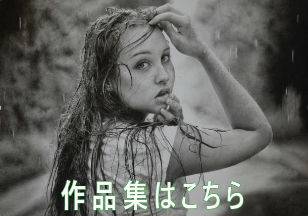 f:id:hoyashinji:20210309215100j:plain
