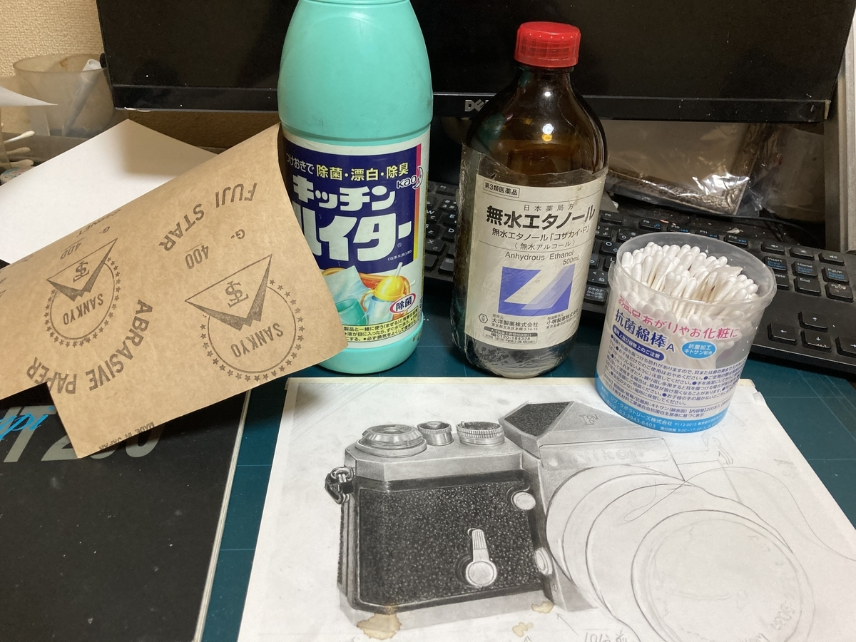f:id:hoyashinji:20210322191559j:plain