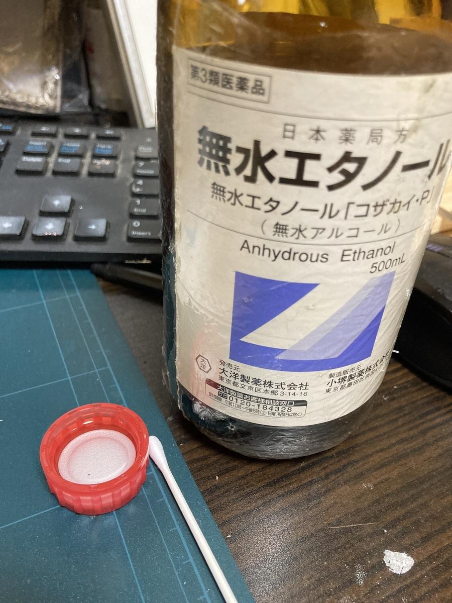 f:id:hoyashinji:20210322191704j:plain