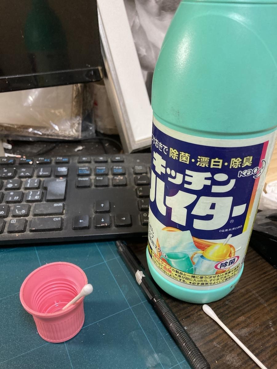 f:id:hoyashinji:20210322192058j:plain