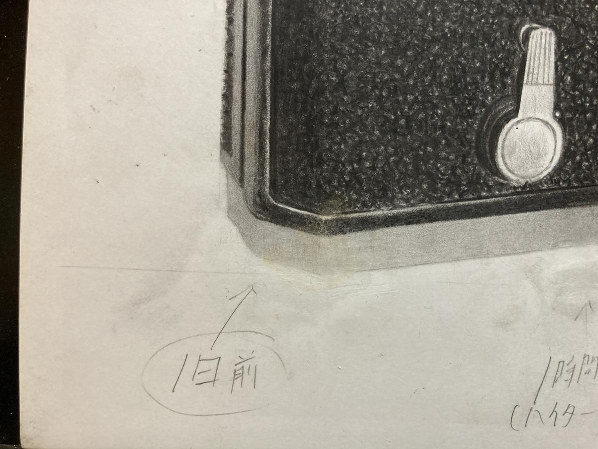 f:id:hoyashinji:20210322195445j:plain