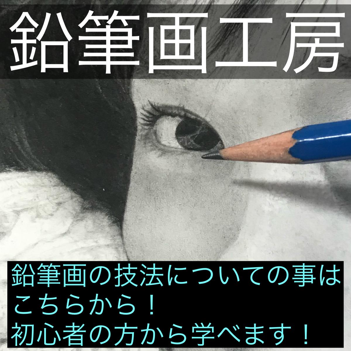 f:id:hoyashinji:20210413093605j:plain