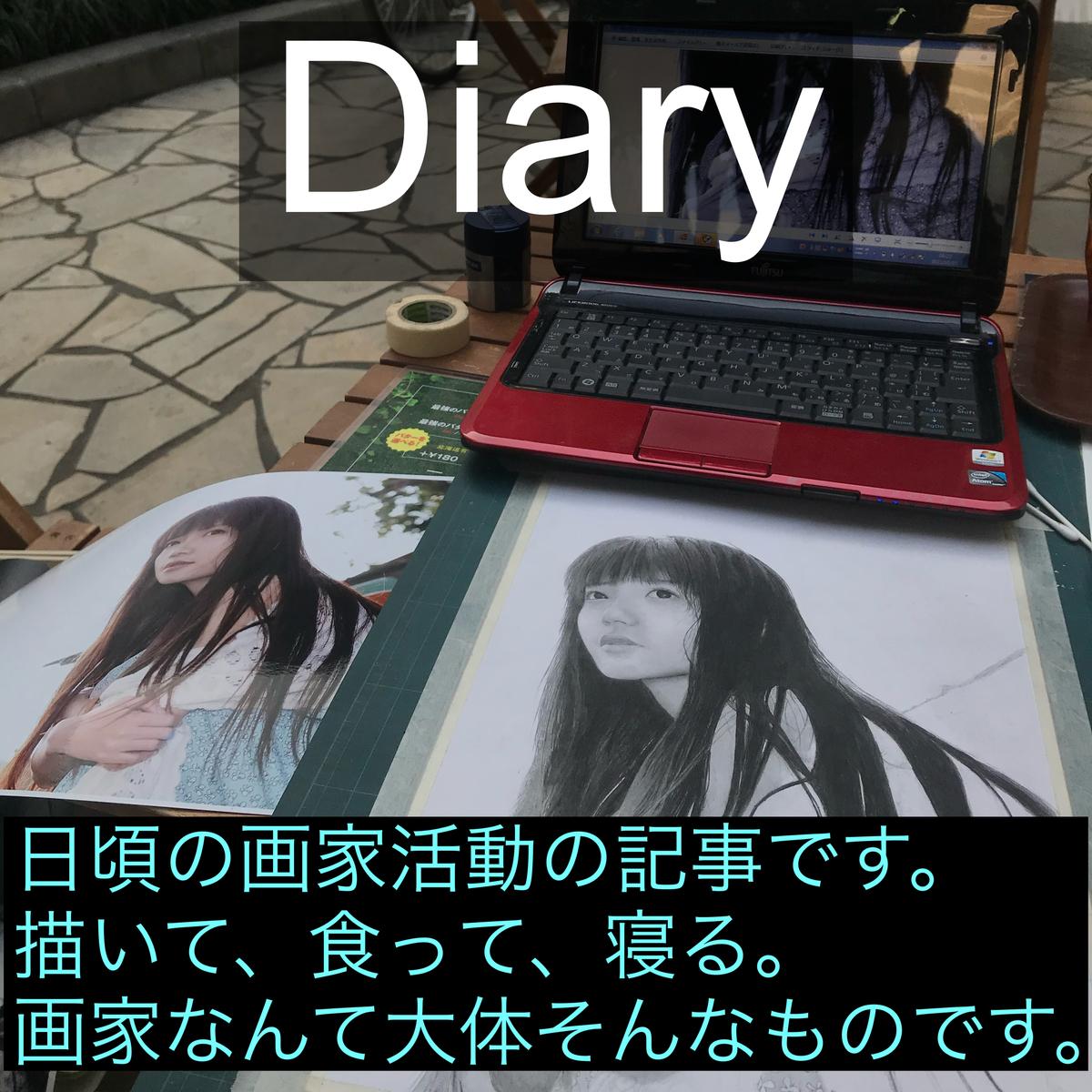 f:id:hoyashinji:20210413093702j:plain