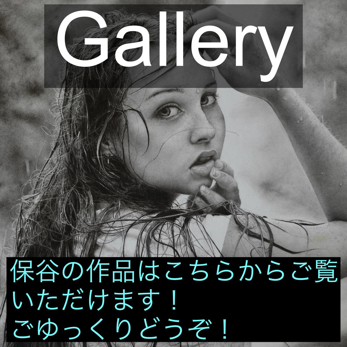 f:id:hoyashinji:20210413093823j:plain