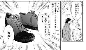 f:id:hozaku:20170228100551p:plain