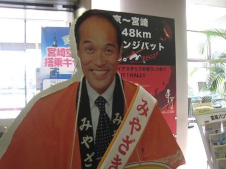 f:id:hozawa0321:20110211151106j:image