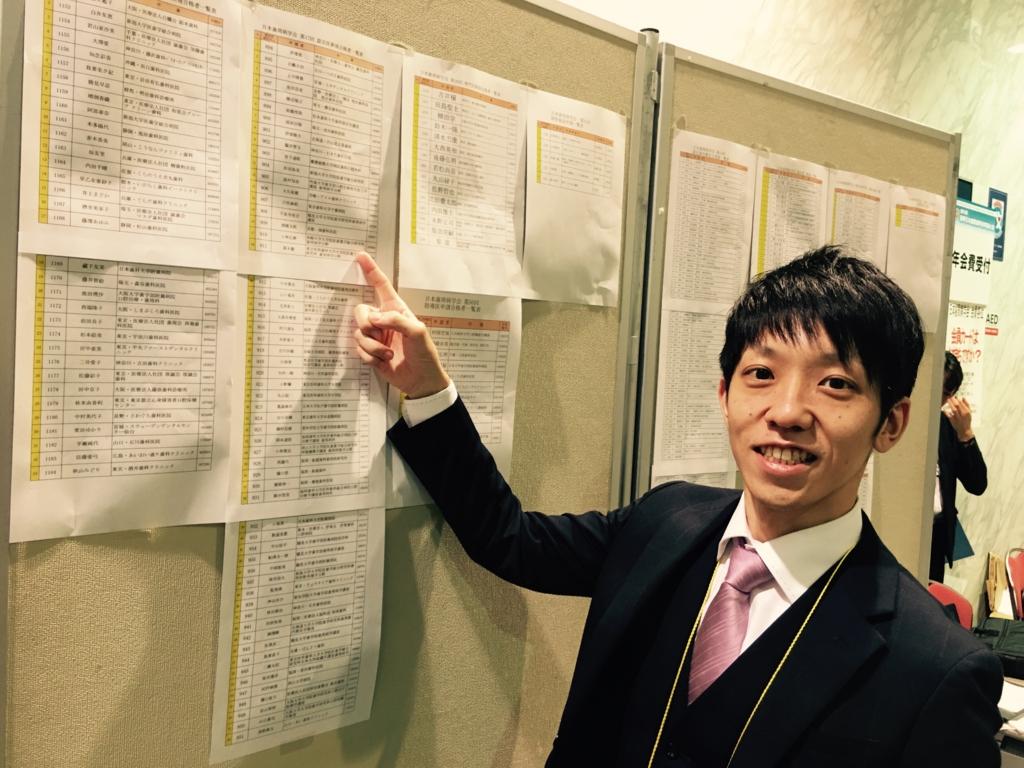 f:id:hozon-nagasaki-jp:20170515100046j:plain