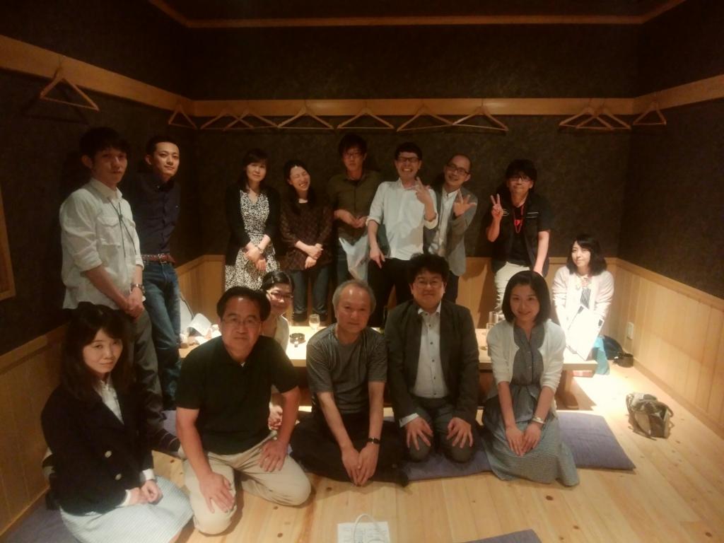 f:id:hozon-nagasaki-jp:20170523225951j:plain
