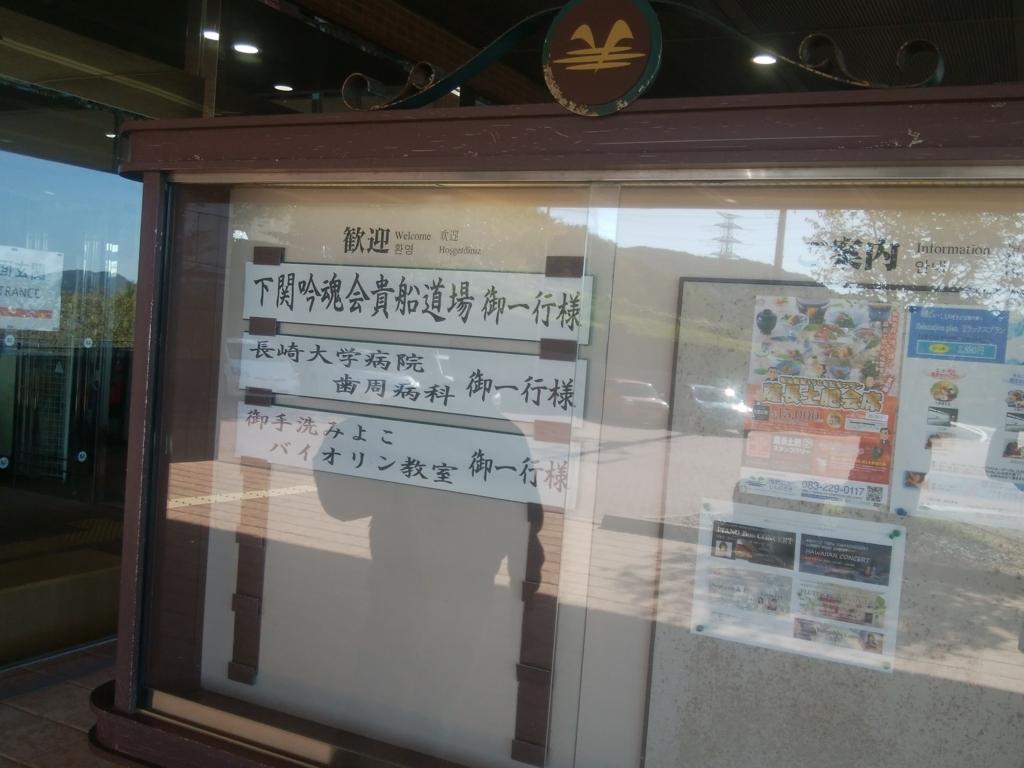f:id:hozon-nagasaki-jp:20170930215101j:plain